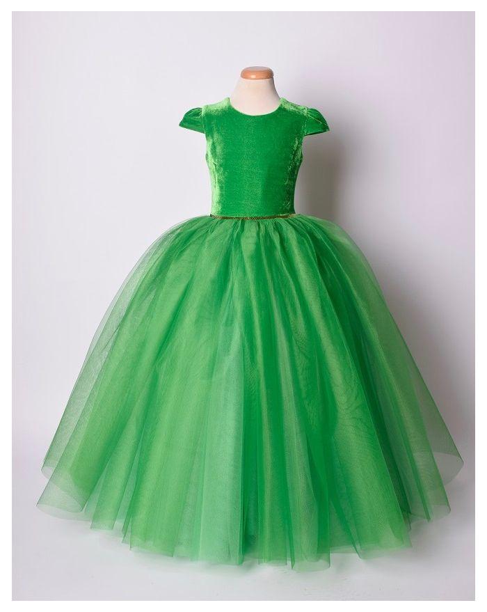 Rochita Foarte Verde