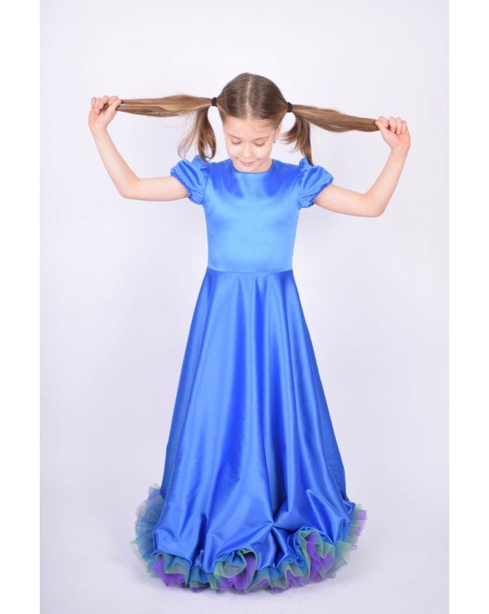 Rochita Bucurie albastra