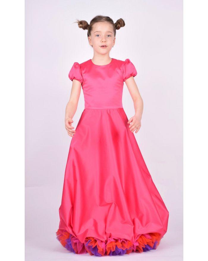 Rochita Bucurie roz